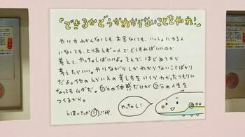 DSC_0029_1.JPG