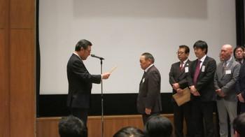 魅せる現場コンテスト 優秀協力会賞 大林棟梁