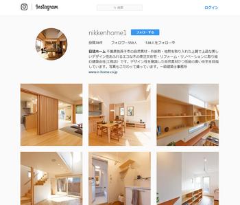 180304 インスタグラム Instagram 工務店 建築 新築 千葉 我孫子