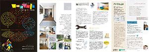 N-style 2014年 7・8月号