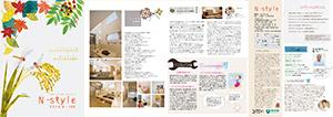 N-style 2014年 9・10月号