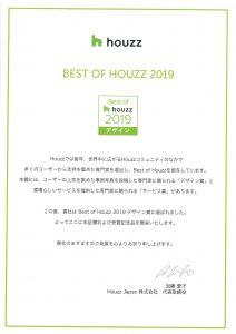 ベストオブHouzz2019デザイン賞