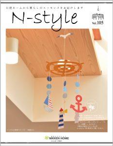 n-style 日建ホーム